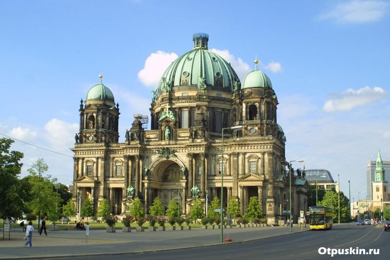 Достопримечательности Берлина самостоятельно - Кафедральный собор