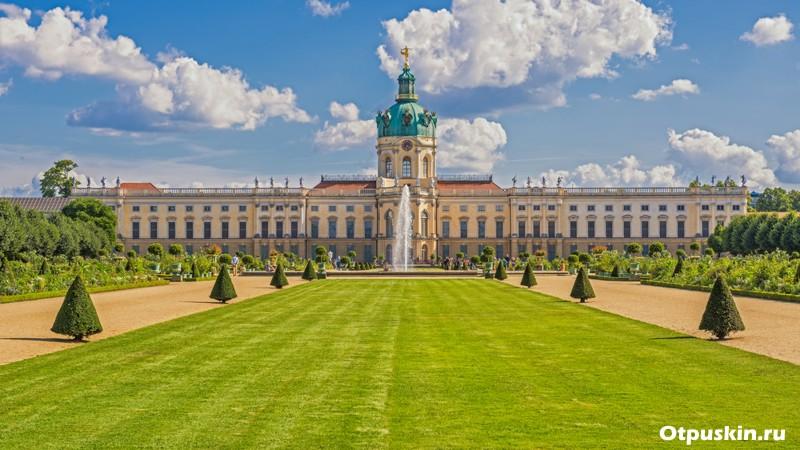 Берлинский дворец
