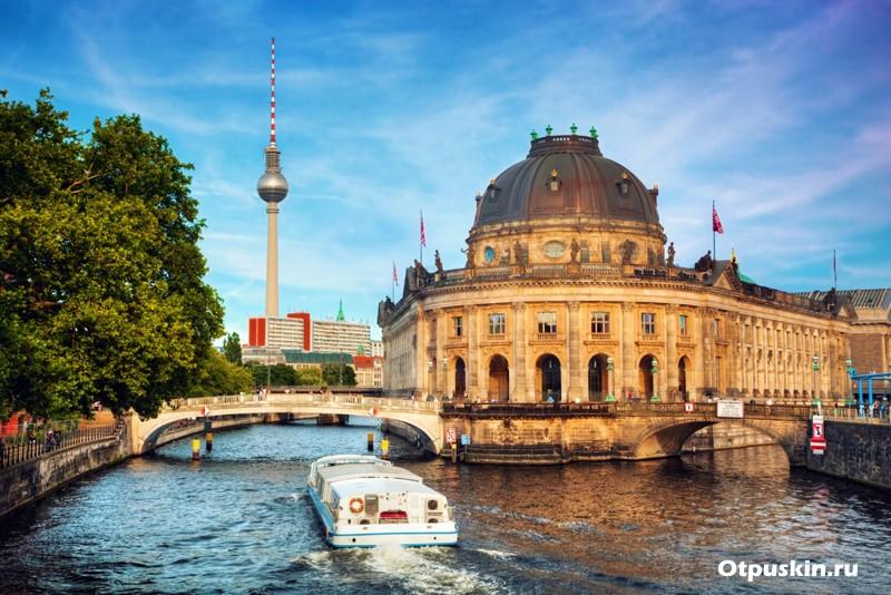 Берлин - остров с музеями