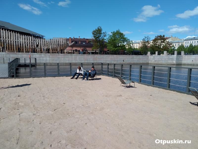 Новая голландия с детьми пляж