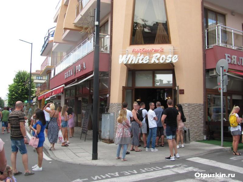 Недорогое кафе несебр белая роза