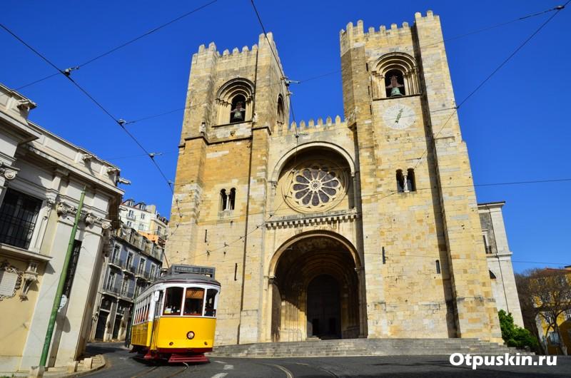 Когда ехать в Лиссабон и смотреть достопримечательности