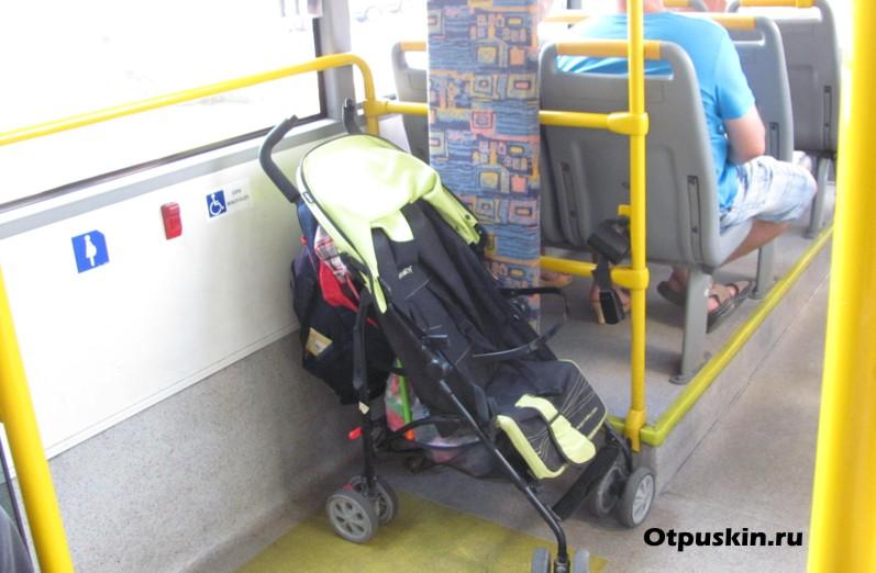 Если ребенок путешествует без согласия на сопровождение, какие могут быть последствия