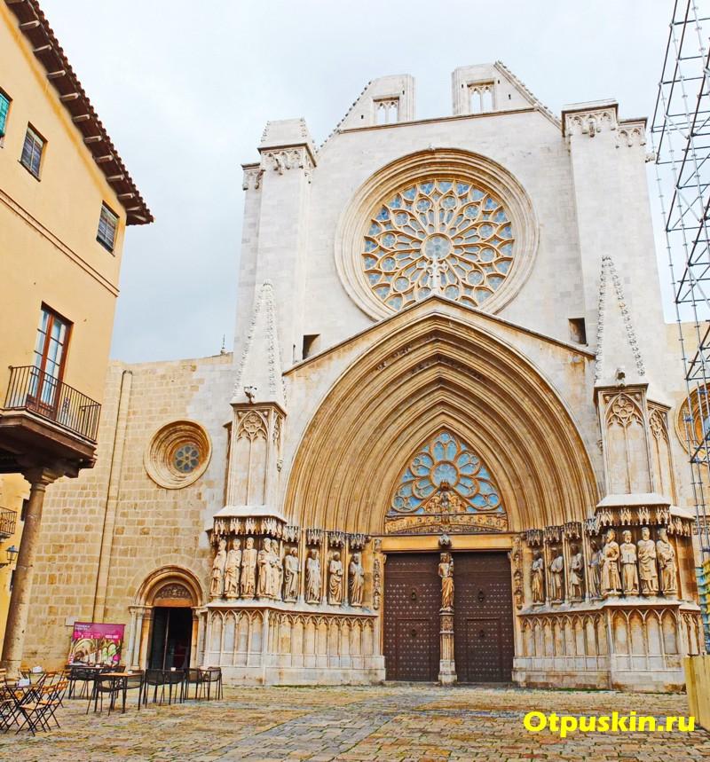 Кафедральный собор в Таррагоне