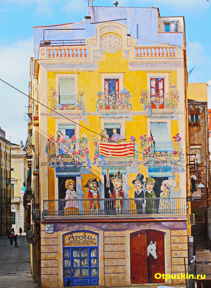 Желтый дом с фасадом обманкой в Таррагоне