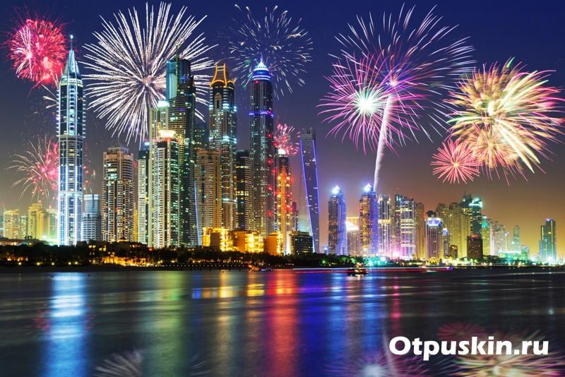 Новогодние туры в Дубаи из Москвы