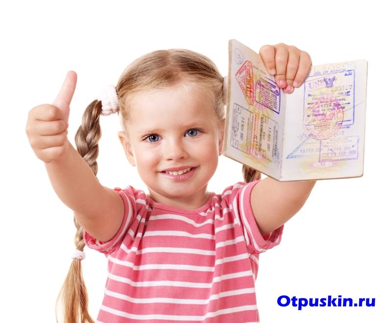 стоит ли вписывать ребенка в заграничный паспорт