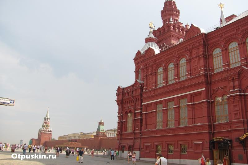 Москва закрыта или нет Covid-19