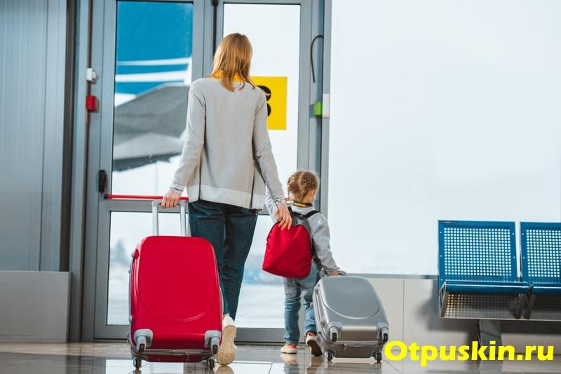 Запрет на выезд ребенка как наложить, как отменить и как узнать о нем